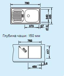 мойка Blanco FLEX mini (512032) купить