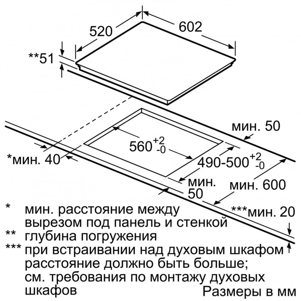 electrolux ehf 56240 xk инструкция
